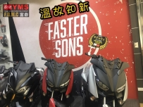 YMS 富鼎重機【FASTER SONS】全新面貌